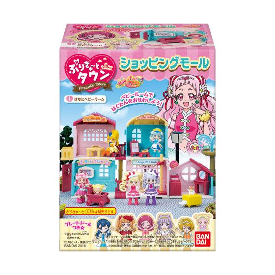 プリキュア ぷりきゅ〜とタウン ショッピングモール