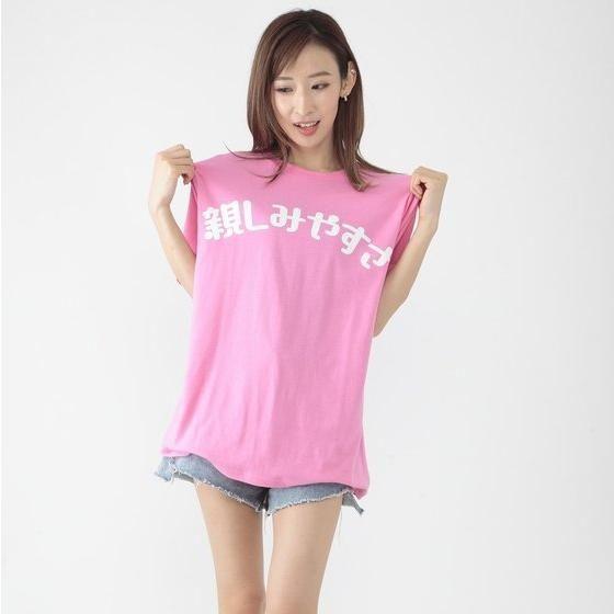 仮面ライダービルド 幻徳さんTシャツ「親しみやすさ」