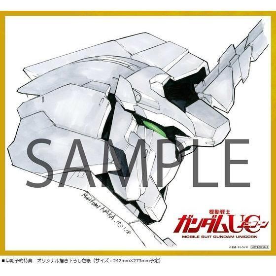 機動戦士ガンダムUC Blu-ray BOX Complete Edition 【RG 1/144 ユニコーンガンダム ペルフェクティビリティ 付属版】