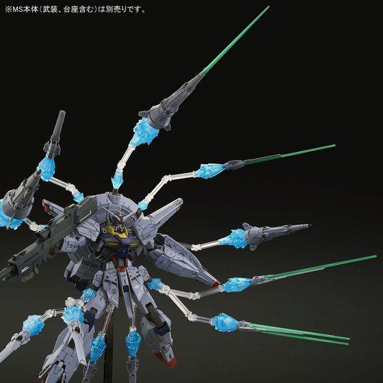 MG 1/100 プロヴィデンスガンダム用 ドラグーンディスプレイエフェクト【再販】
