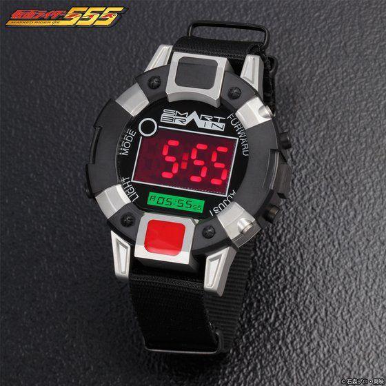 仮面ライダー555 ファイズアクセル 変身!腕時計