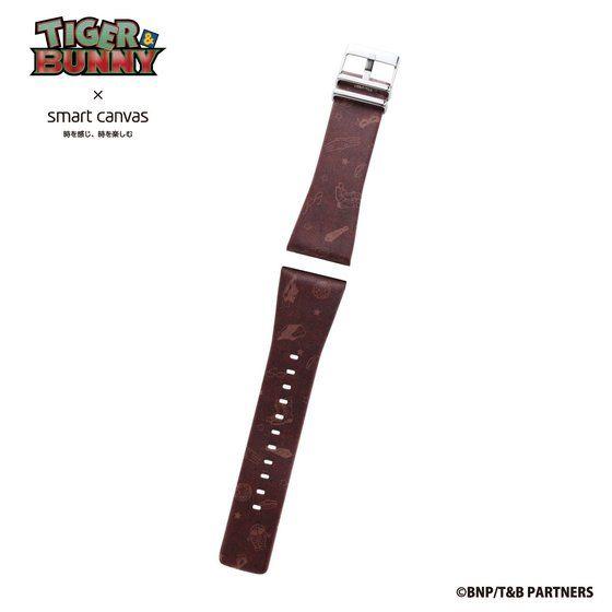 TIGER & BUNNY × Smart Canvas (スマートキャンバス) 腕時計ベルト【付け替え用ベルト単品】【2018年11月発送予定】