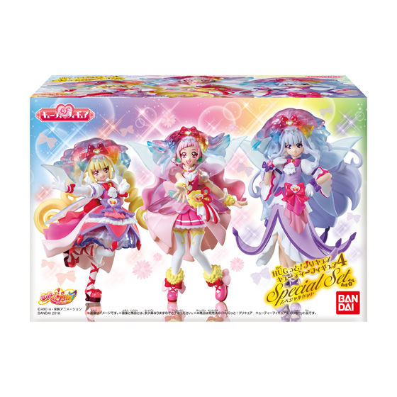 HUGっと!プリキュア キューティーフィギュア4 Special Set