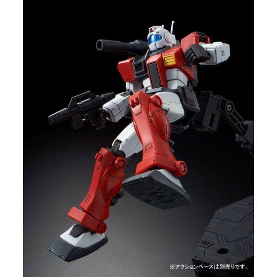 HG 1/144 ジム・キャノン(空間突撃仕様)