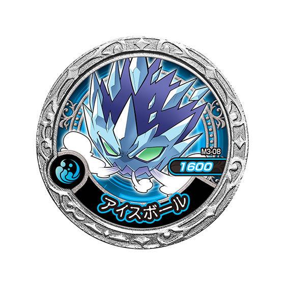 魔神デスロット 魔神メダル〜アルカデアの海戦編〜【MD03】