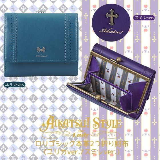 AIKATSU!STYLE for Lady ロリゴシック本革2つ折り財布