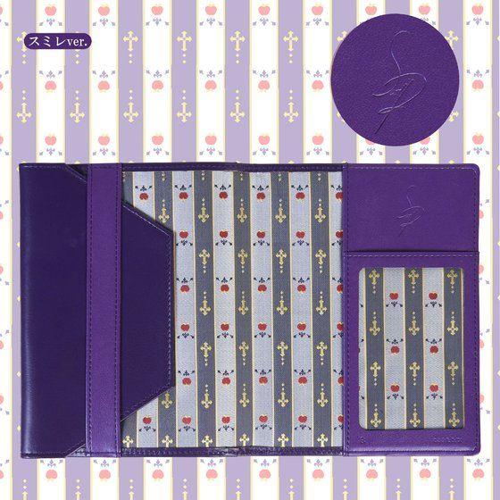 AIKATSU!STYLE for Lady ロリゴシック サイン刻印入り文庫ブックカバー
