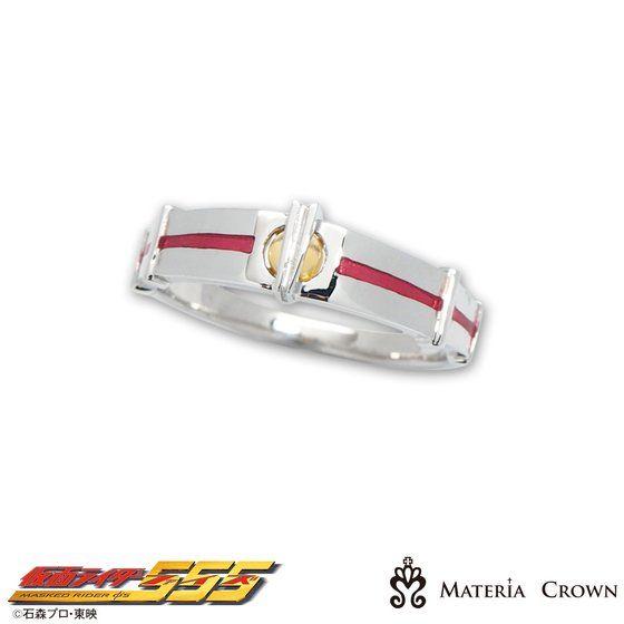 仮面ライダー555×MATERIAL CROWN 仮面ライダーファイズ イメージ リング【1月お届け】