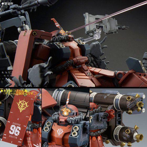 """MG 1/100 高機動型ザク """"サイコ・ザク"""" (GUNDAM THUNDERBOLT版) ラストセッションVer.【再販】"""