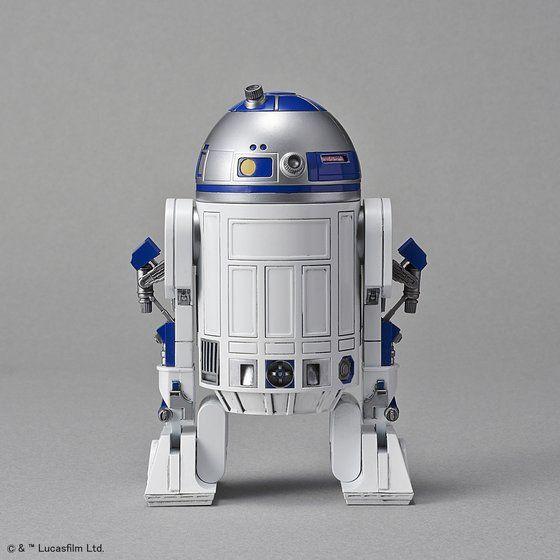 1/12 R2-D2( ロケットブースターVer.)