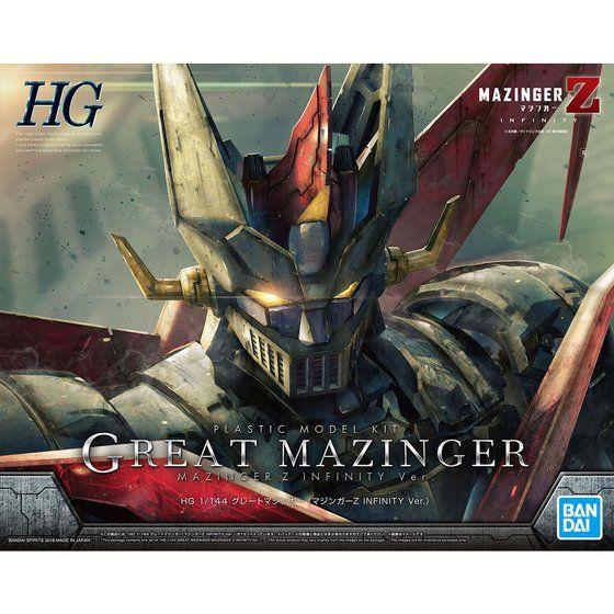 HG 1/144 グレートマジンガー(マジンガーZ INFINITY Ver.)