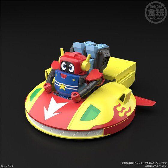 スーパーミニプラ 勇者王ガオガイガー5(3個入)