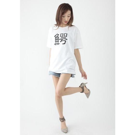 仮面ライダービルド 幻徳さんTシャツ 「鰐」
