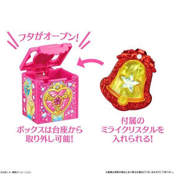【早期予約キャンペーン】キャラデコクリスマス HUGっと!プリキュア(5号サイズ)