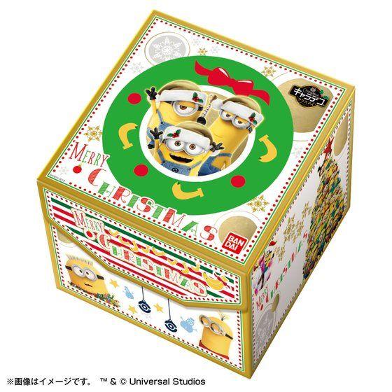 【早期予約キャンペーン】キャラデコクリスマス ミニオン