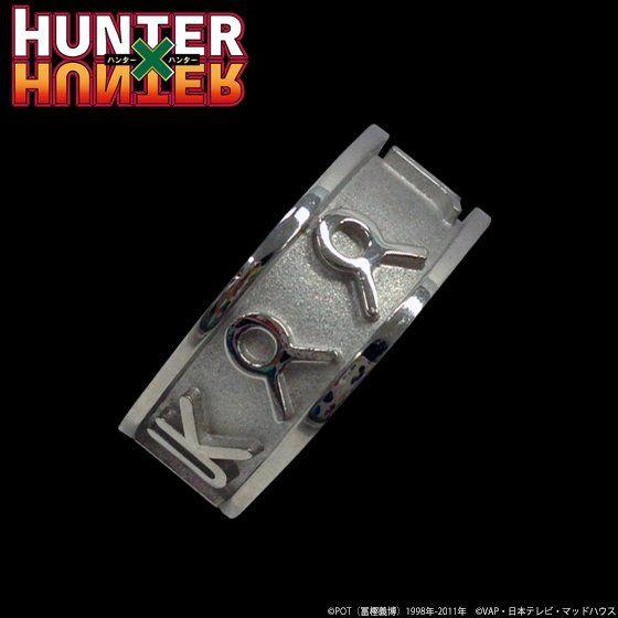 HUNTER×HUNTER ハンター文字リング「クロロ=ルシルフル」【3次受注:2018年11月お届け】