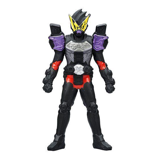 ライダーヒーローシリーズ08 仮面ライダーゲイツ ゲンムアーマー