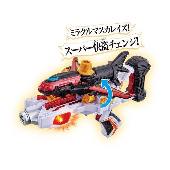 VSビークルシリーズ DXビクトリーストライカー