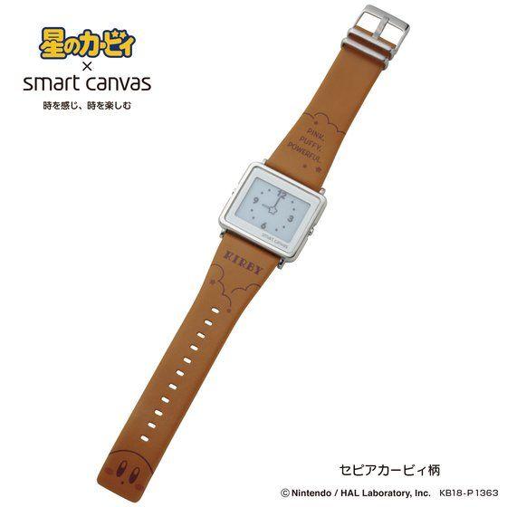 星のカービィ × Smart Canvas (スマートキャンバス) デジタル腕時計