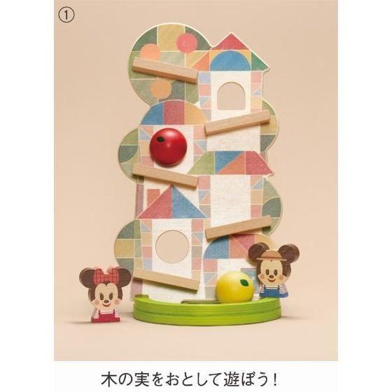 Disney KIDEA SLOPE<ミッキー&フレンズ>