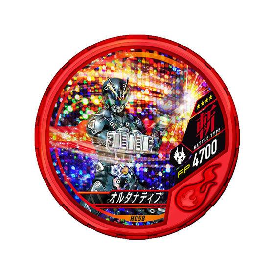 仮面ライダー ブットバソウル ホット02