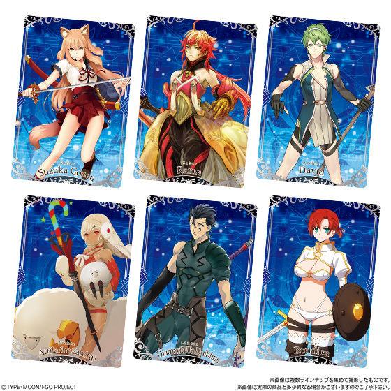Fate/Grand Orderウエハース5