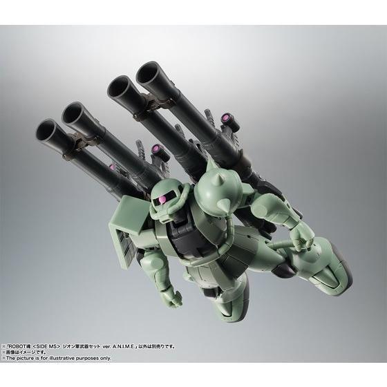 ROBOT魂 <SIDE MS> ジオン軍武器セット ver. A.N.I.M.E.