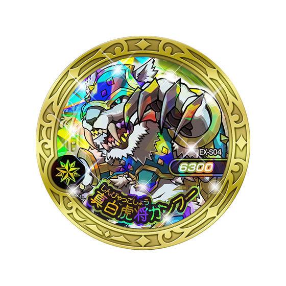 魔神デスロット 魔神メダル〜幻の古代都市編〜【MD04】