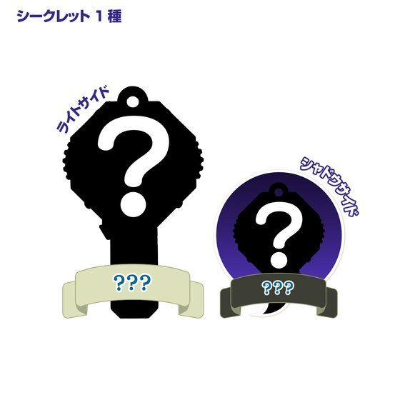 妖怪アーク零 〜銀幕の向こう側〜
