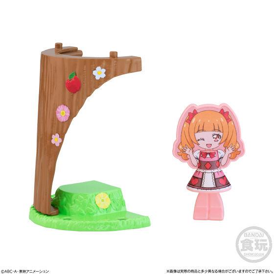 プリキュア ぷりきゅ〜とタウン 森のツリーハウス