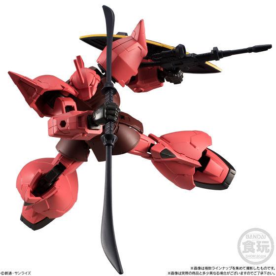 機動戦士ガンダム Gフレーム04