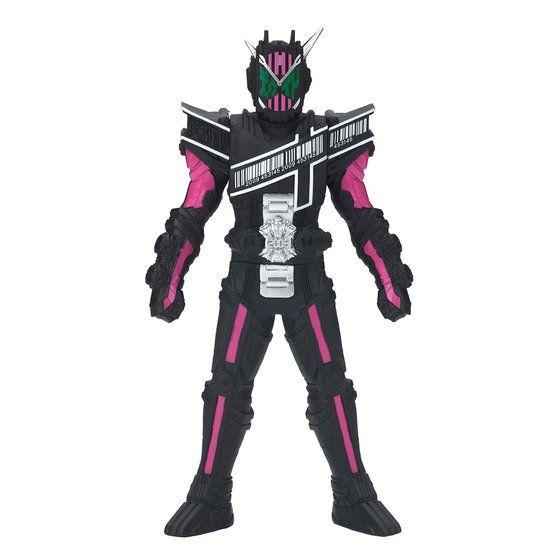 ライダーヒーローシリーズ10 仮面ライダージオウ ディケイドアーマー