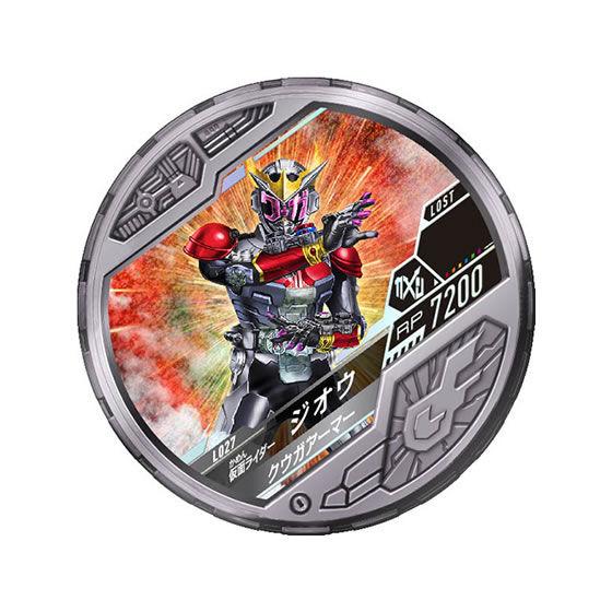 仮面ライダー ブットバソウルホット04