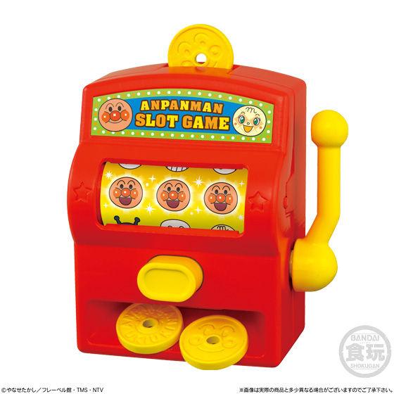 アンパンマンうきうきゲーム