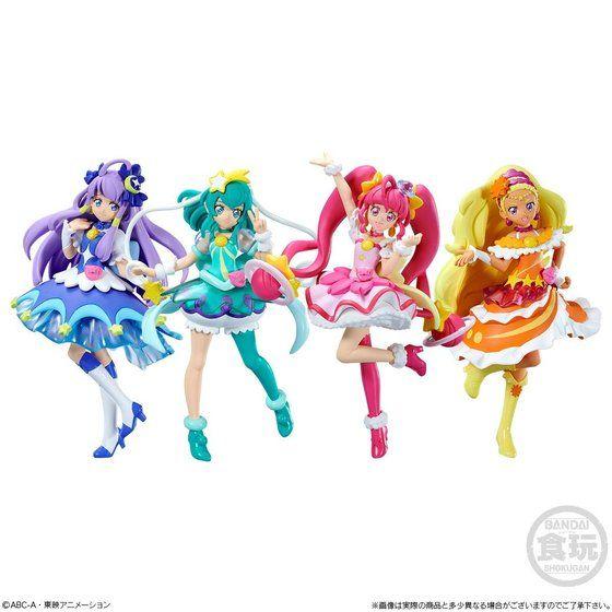 スター☆トゥインクルプリキュア キューティーフィギュア Special Set