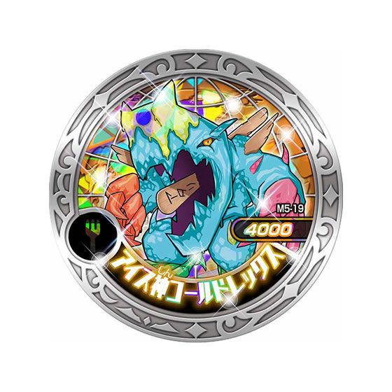 魔神デスロット 魔神メダル〜降臨新たな神々編〜【MD05】