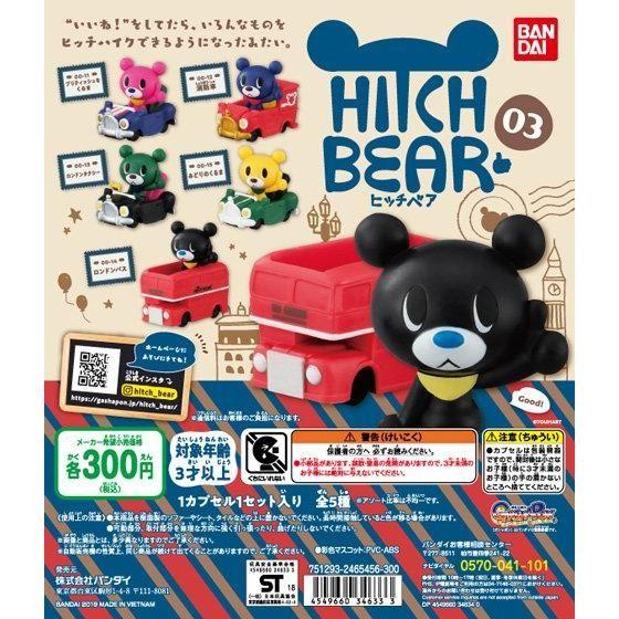 HITCH BEAR 03
