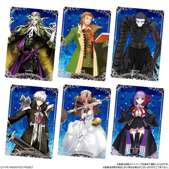 Fate/Grand Orderウエハース6