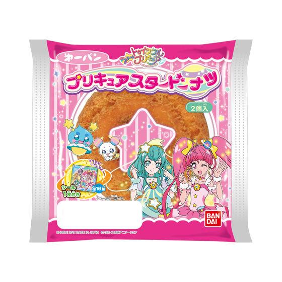 スター☆トゥインクルプリキュア ドーナツ2個入