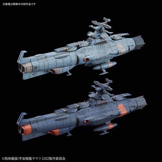 メカコレクション 地球連邦主力戦艦 ドレッドノート級セット1