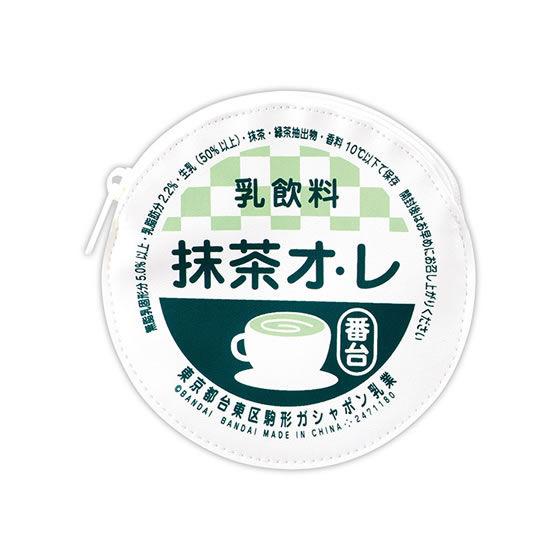 牛乳びんのふたポーチ2 〜カロリー控えめ〜