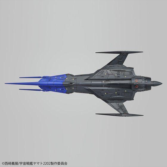 1/72 零式52型改 自律無人戦闘機 ブラックバード
