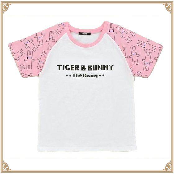 プレミアムバンダイ新着!劇場版TIGER & BUNNY The Rising ドットビット Tシャツ ウサギ柄 グッズ新作速報
