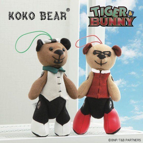 プレミアムバンダイ新着!TIGER & BUNNY KOKOBEAR(ココベア)チャーム 新作グッズ情報