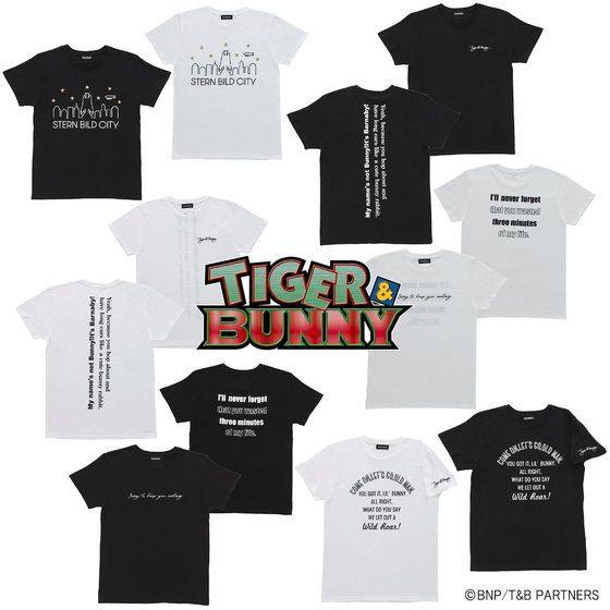 プレミアムバンダイ新着!TIGER & BUNNY ロゴTシャツ 2020 新作グッズ情報
