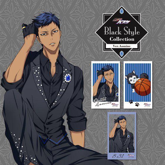 「黒子のバスケ Black Style Collection Ver.Aomine」ミニイラストシートセット3枚入り アニメ・キャラクターグッズ新作情報・予約開始速報