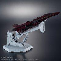 DX超合金対応 バリアブルスタンド (スモーククリアVer.)