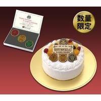 鴻上会長の仮面ライダー40thAnniversaryハッピーバースデーケーキ