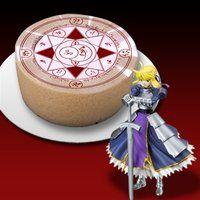 Fate/Zero 「問おう、貴方が私のマスターか」ケーキ