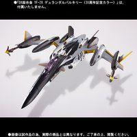 DX超合金 YF-29 デュランダルバルキリー(30周年記念カラー)用スーパーパーツ
